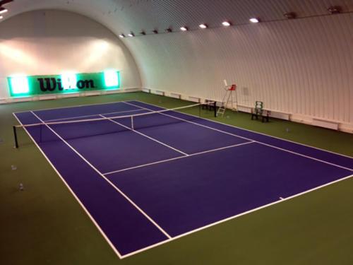 г. Уфа, Теннисный центр